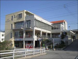 浦添市かりゆしセンター