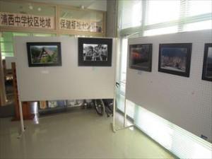 浦添市文化協会写真部1_R