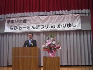 1.松本市長_R