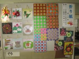 折り紙サークル(金)2_R